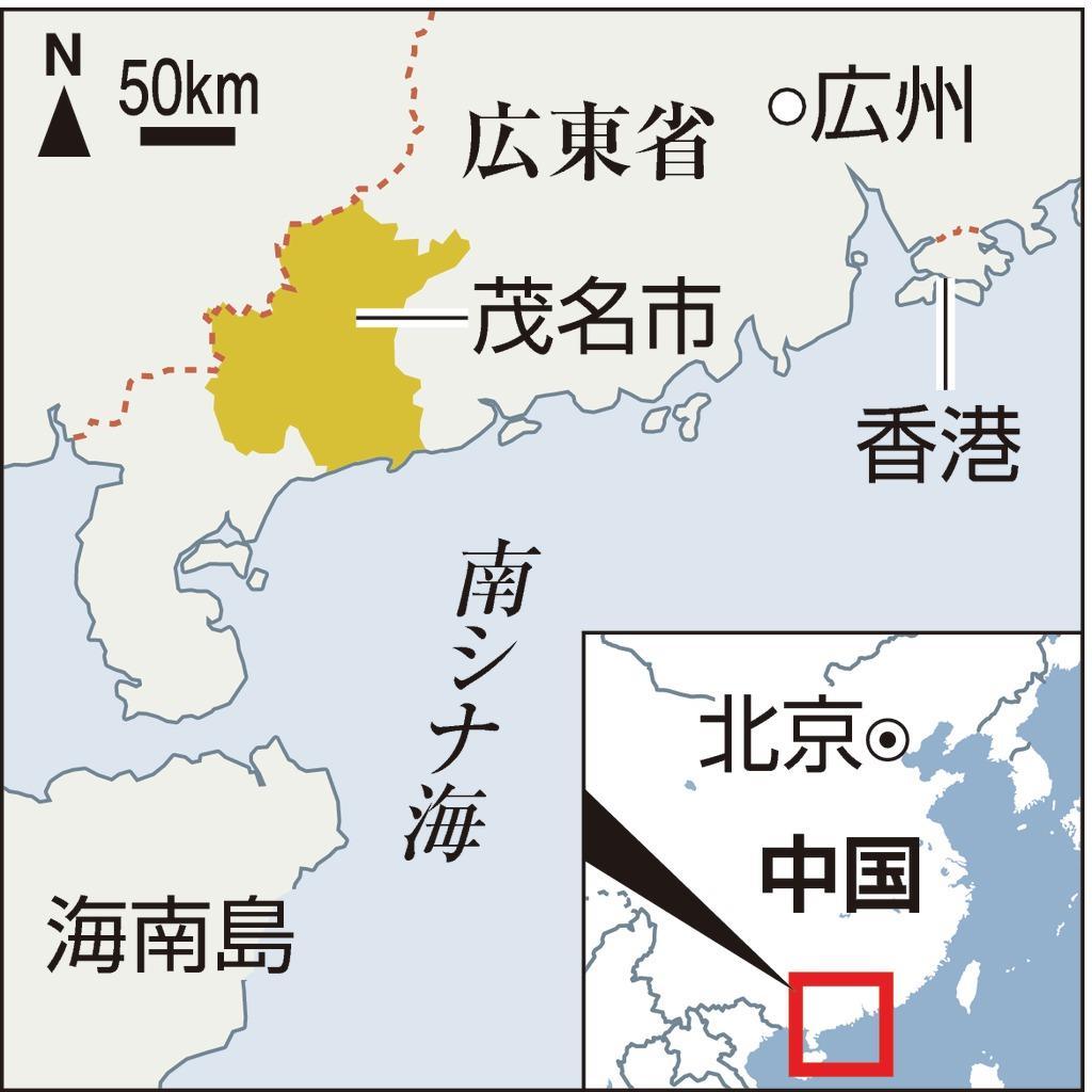 wor1912010019-p1_中国本土・広東省で住民と警察衝突 香港混乱飛び火か 関連書き込み次々削除