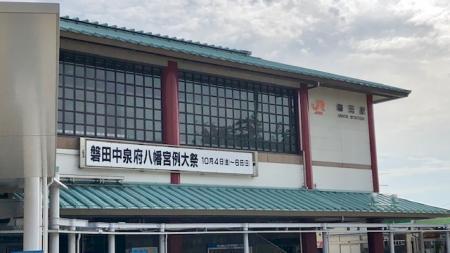 静岡_磐田_2019