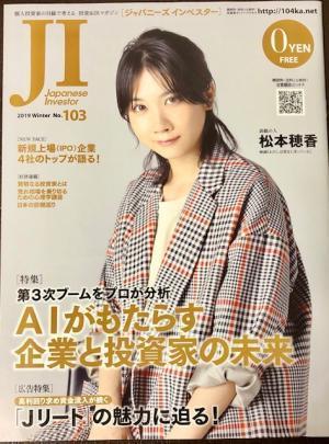 JI_2019④