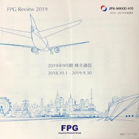 FPG_2019.jpg
