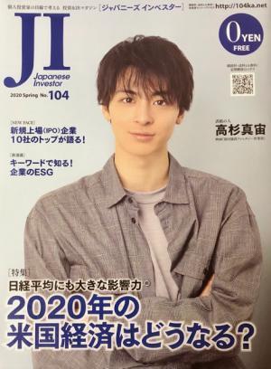 JI_2020.jpg
