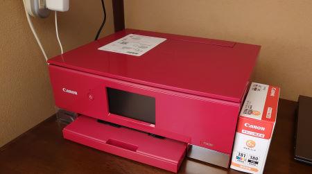 20200129_printer.jpg