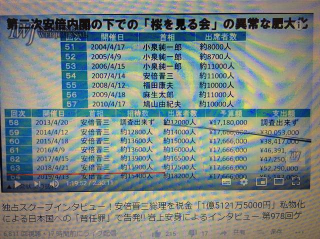 resize0030.jpg