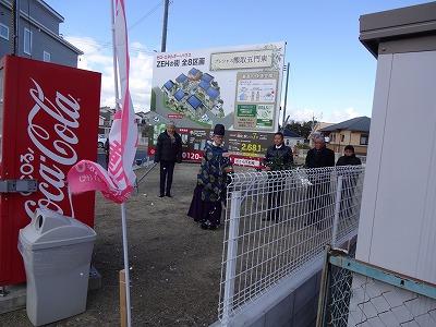 熊取町五門東の地鎮祭02