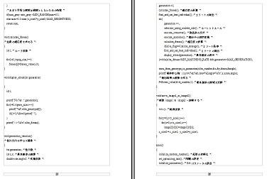 sotsuron2.jpg