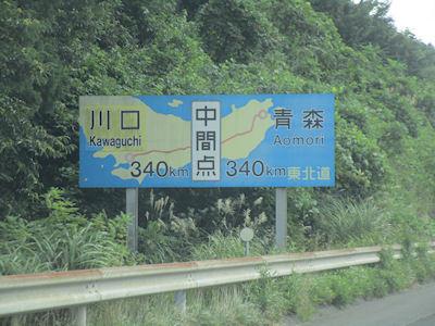 blog8367.jpg