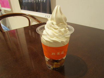 blog8543.jpg