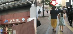 金沢ホテル3-1