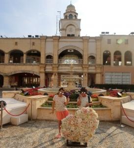 ラグ宮殿1