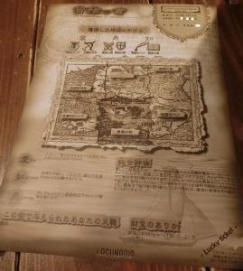 ラグ宮殿24-1