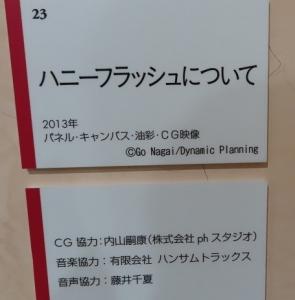 浜美リアル12