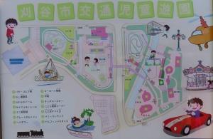 刈谷201910-2