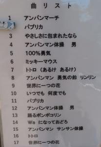刈谷201910-22
