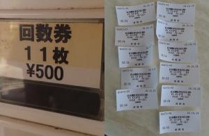 刈谷201910-2-1