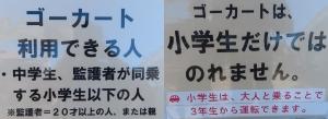 刈谷201910-3-1