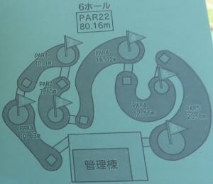 刈谷他2019-7