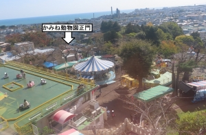 かみね公園7