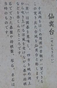 偕楽園16