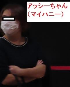 広沢公民3-1