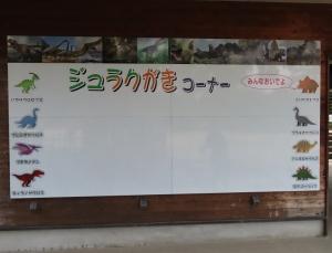 岡東2019-21