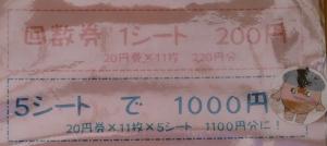 岡崎南2019-2-3