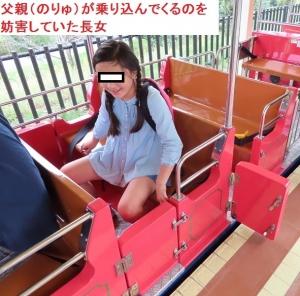 岡崎南2019-9