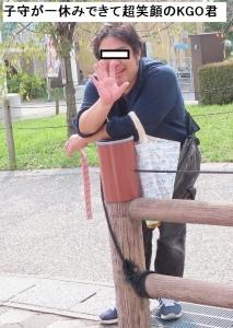 岡崎南2019-16