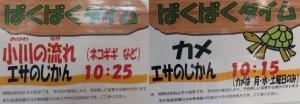 ぎょ2019-20