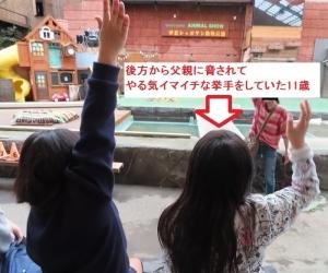 伊シャ最終9-1