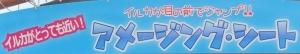 下田3回1-1