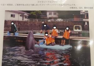 下田4回10