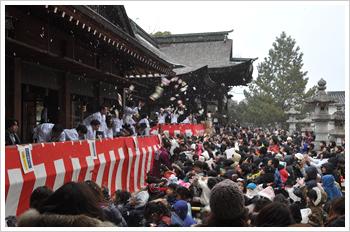 白鳥神社節分祭2020