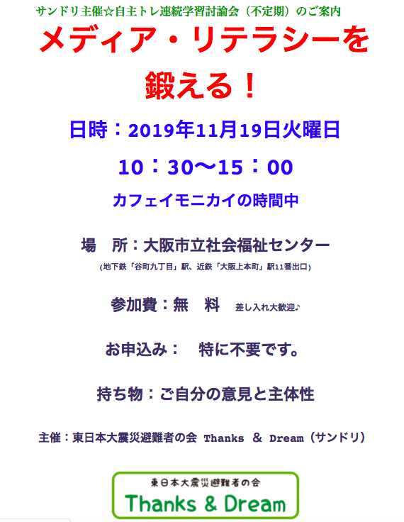 20191112143732b07.png