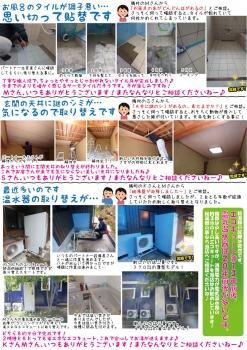 oshigoto201910u.jpg