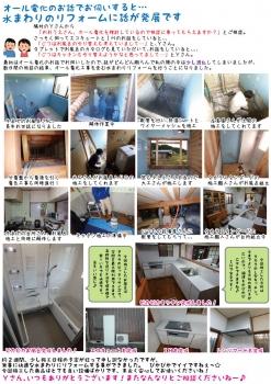 oshigoto201911u.jpg