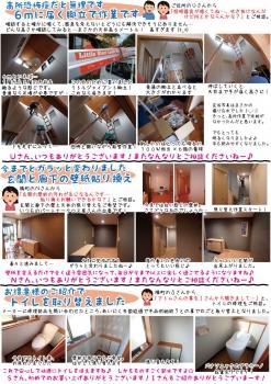oshigoto201912u.jpg
