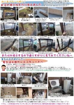 oshigoto202002u.jpg