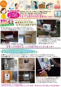 oshigoto202003o.jpg