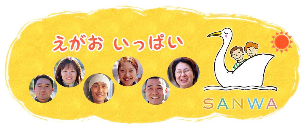 facebooktop.jpg