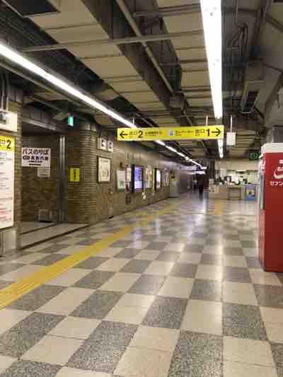 【アクセス】 札幌道学院までの道のり
