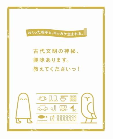 meiji_m02 (1)