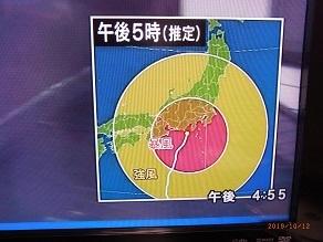 RIMG2304 台風19号ハギビス 8