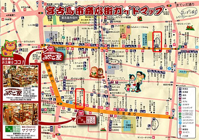 市内マップ