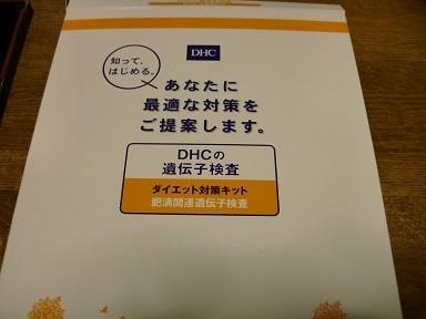 CIMG3040.jpg