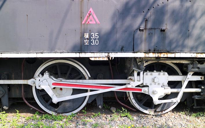 190926ks10.jpg