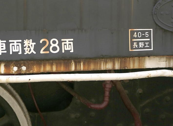 190926ks12.jpg