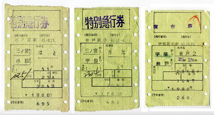 190926ks21.jpg