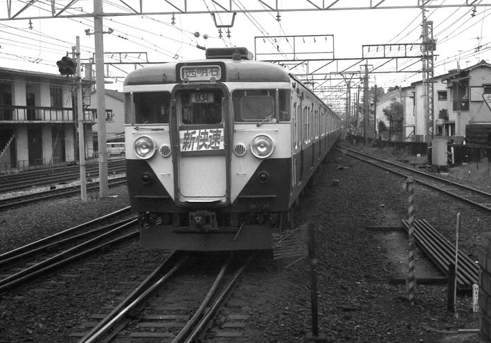 191102so03.jpg