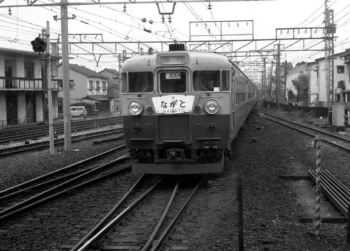 191102so05.jpg
