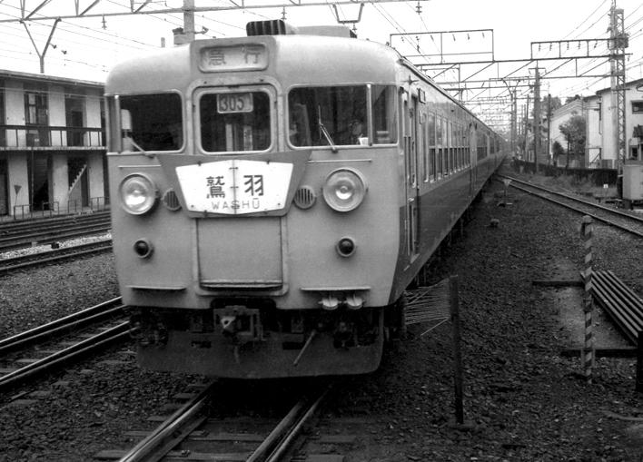 191102so07.jpg